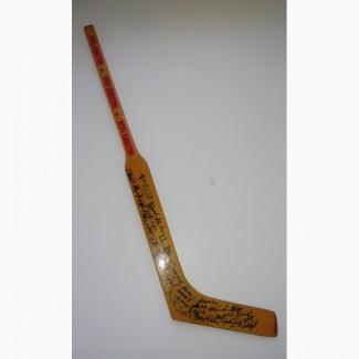 Продам хоккейную сувенирную клюшку вратаря с автографами хоккеистов. 1975 г. Москва
