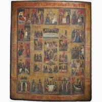 Продается Храмовая икона Воскресение Христово со Страстями и Праздниками. Саратов XIX в