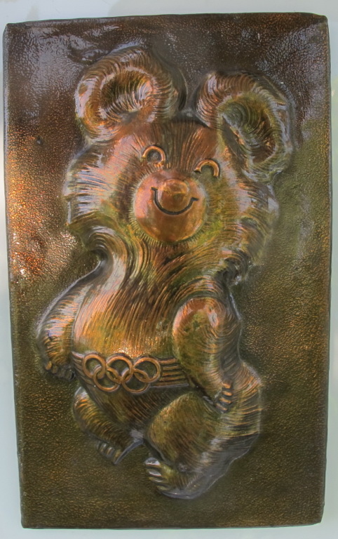 Фото 3. Плакета медная Мишка Олимпийский, ссср