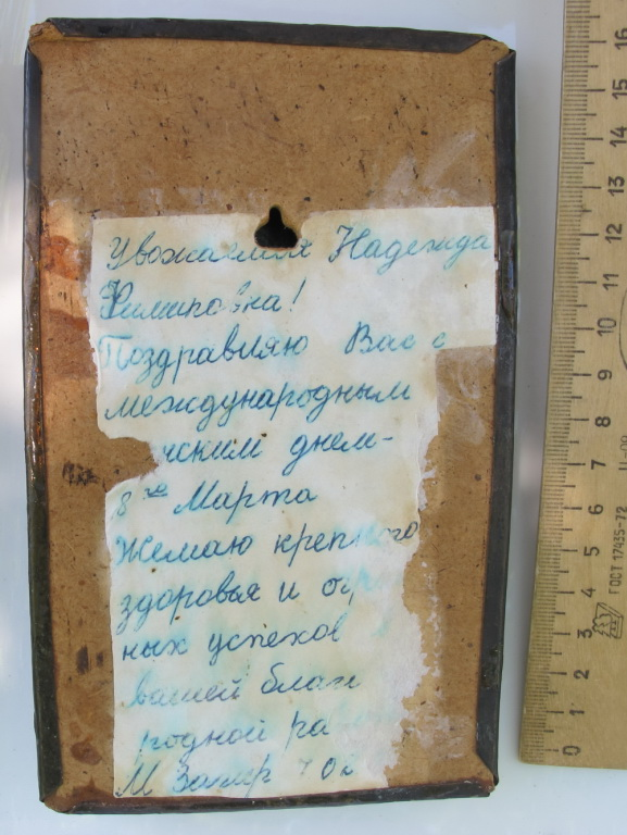 Фото 6. Плакета медная Мишка Олимпийский, ссср