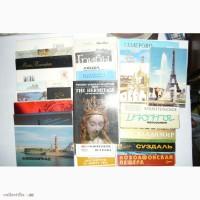 1000 открыток