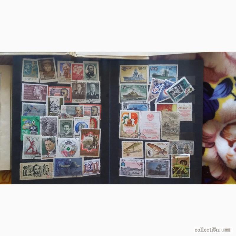 Куплю марки москва библия 1898 года цена