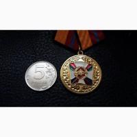 Медаль За трудовую доблесть мо рф