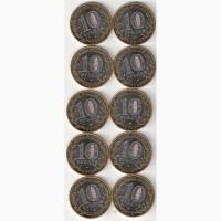Продам 10 руб. биметалл ДАГЕСТАН мешковые 10 монет