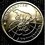 Редкая монета 100 рублей «Арктикуголь-Шпицберген» 1993 год
