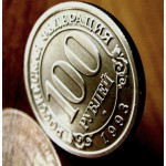Редкая монета 100 рублей «Арктикуголь-Шпицберген» 1993 года