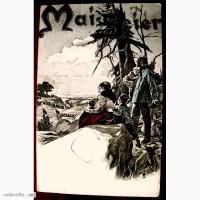 Редкая открытка. Май-восстание 1901 год