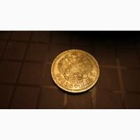 Монета Императорской России