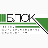 Пигменты в Москве, НПП БЛОК