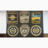Шевроны Государственная специальная служба транспорта Украина
