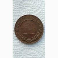 Продам монету 2коп 1916года