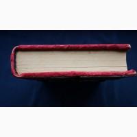 Старинное напрестольное Евангелие. Синодальная типография. Россия, Москва, конец XIX века