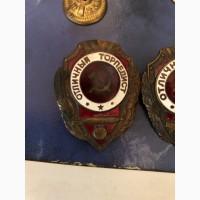 Продам значки 1944 года