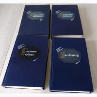 Библиотека русской фантастики 4 тома