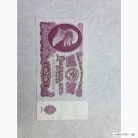 Продам бумажную купюру 1961 года. Номиналом 25 рублей