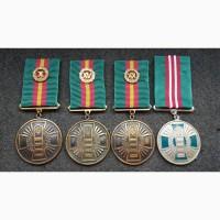 Медали. за безупречную службу 10, 15, 20 лет. ветеран. пограничные войска. украина