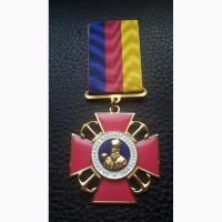 Медаль За укрепление боевой готовности вмс Украина
