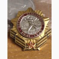 Продам юбилейные значки СССР. Города герои