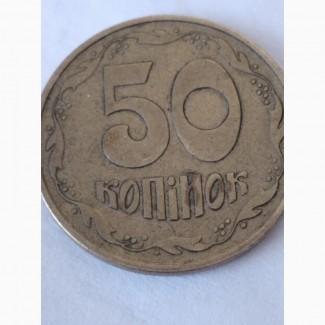 50 копеек 1992 года, 7 и 8 насечек гурта, 4 ягоды, 2, 1 ВАм или БАс