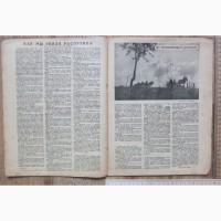 Журнал Огонек, 1927 год