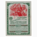 Старые банкноты России и СССР-куплю