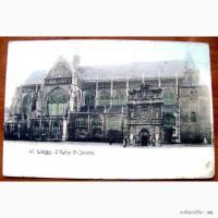 Редкая открытка.Льеж. Церковь Сен - Жан1900 год