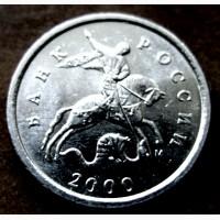 Редкая монета 1 копейка 2002 года. М