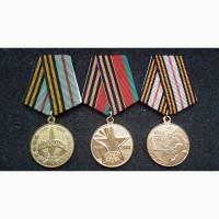 Медали 60, 65, 70 лет освобождения республики Беларусь. Белорусь. комплект 3 штуки