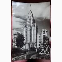 Открытка Москва Высотное здание на п. Лермонтова СССР (Оригинал)