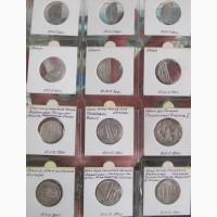 Персидские серебряные дирхемы, Сасаниды, коллекция