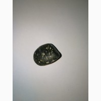 Lunar meteorite