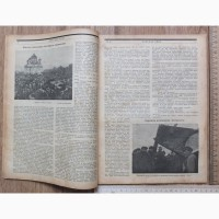 Журнал Красная Нива, 1923 год, 49, под редакцией Луначарского