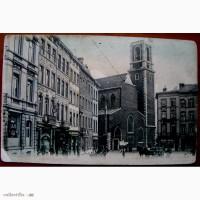 Редкая открытка.Льеж. Церковь Сен - Поль 1900 год