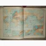Атлас навигационно-географический морской, 1950 год, СССР