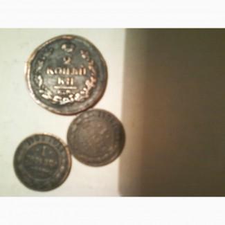 Продам монеты: царской России, СССР, России, США 1876, Австралии