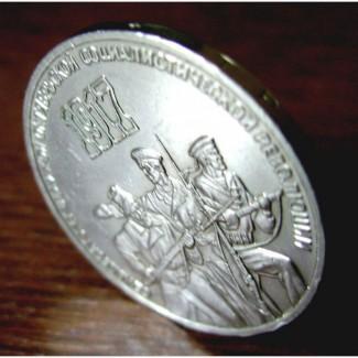 Монета 3 рубля 1987 года