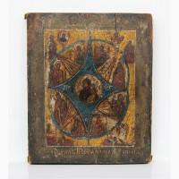 Продается Икона Божией Матери Неопалимая Купина. Конец XIX века
