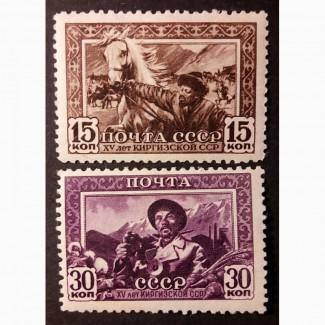 1941 г. 15-летие Советской Киргизии