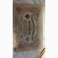 Продам 1905года