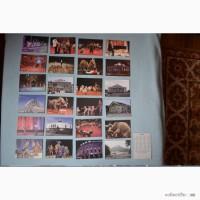 Продам календарики, серия Цирк- история цирка, в серии 46 шт