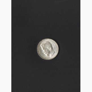 Серебряная монета 50 коп. 1912г. Николай II. ЭБ