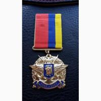 Медаль. 45 лет Почетному Караулу. ВС Украина