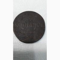 Продам монету 5копеек 1836года