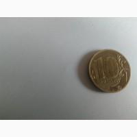 Продам монету 10 рублей 2011 год, раскол, реверс