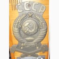 Плакета железнодорожная, герб СССР, сплав тяжелого металла