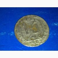Продам монету СССР в 15 копеек 1941 год
