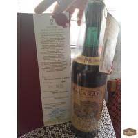 Продам коллекционное вино МАССАНДРА Мускат Розовый Алупка 1940 года