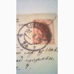 Продам открытки антикварные