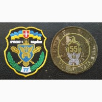 Шевроны Инженерные войска ВС Украина