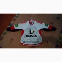 Хоккейный свитер ХК Трактор. с Автографами хоккеистов серебрянного состава 2012/13